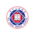 School badge: Pui Ching Middle School
