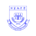 Tin Ka Ping Secondary School